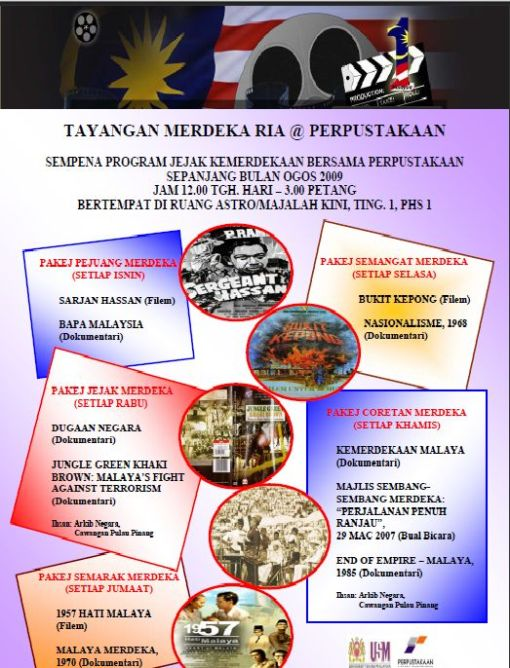 Poster Filem